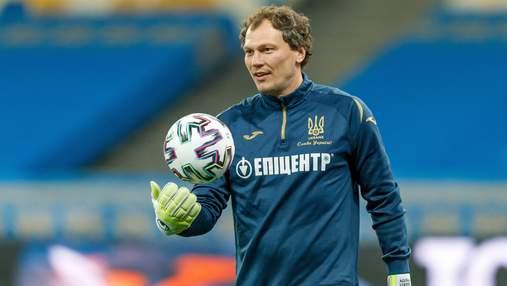 Пятов сообщил, когда закончит карьеру в сборной Украины
