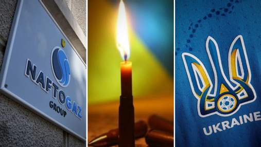 """Головні новини 11 червня: обшуки в """"Нафтогазі"""", загибель бійця на Донбасі, старт Євро"""
