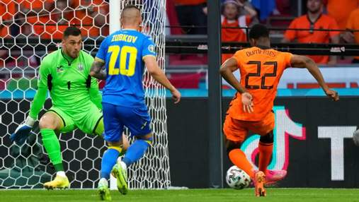 Нидерланды – Украина: команды установили сумасшедший голевой рекорд Евро