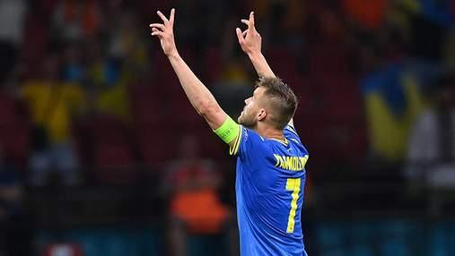 Шедевр Ярмоленко может стать лучшим голом первого тура Евро-2020