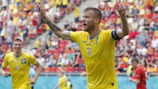 Украина – Северная Македония: видео голов и обзор дебютной победы нашей сборной на Евро-2020