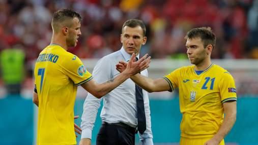 Украина в 1/8 финала Евро-2020 – что для этого нужно: все условия и варианты