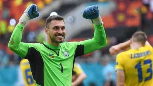 Україна виходить в 1/8 фіналу Євро-2020: Швеція та Іспанія дарують нам путівку в плей-оф!