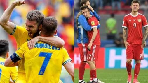 Как в России реагируют на выход сборной Украины в 1/8 Евро-2020