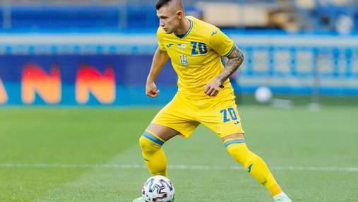 Тяжелая потеря: один из лидеров сборной Украины уже не сможет помочь команде на Евро-2020
