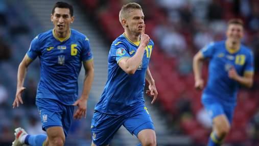 Украина забивает Швеции: фантастический пас Ярмоленко, безумный удар Зинченко – відео