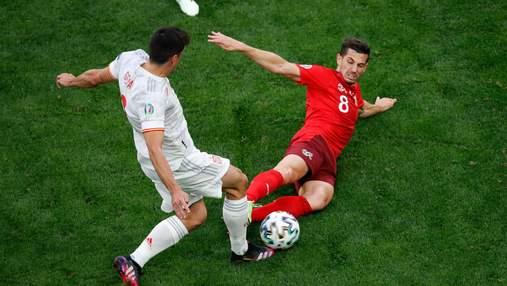 Дайджест ігрового дня на Євро-2020: без швейцарського чуда і впевнена хода фаворита – відео