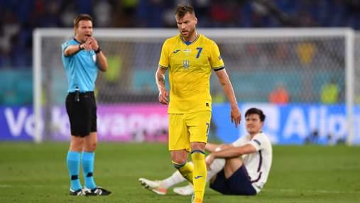 Ярмоленко выделил причины провала в игре с Англией