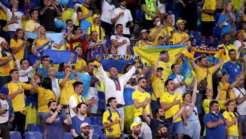 Дякуємо, – реакція українців на виліт збірної з Євро-2020
