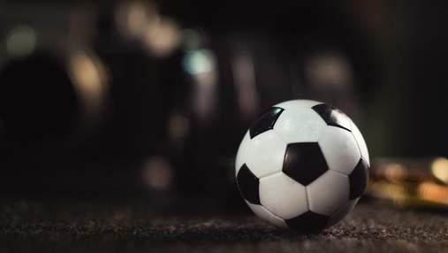 Спортивні пристрасті: як інвестувати в любов до футболу