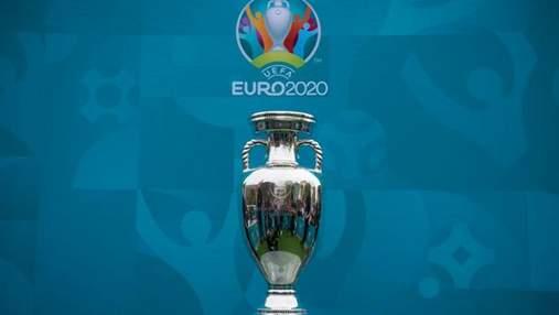 УЕФА хочет увеличить количество участников Евро