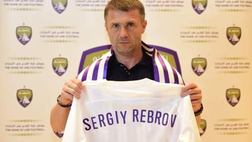 Зависока ціна: Ребров пояснив, чому молоді українські футболісти не їдуть в Європу