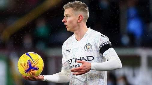 Манчестер Сіті запропонує лідерам нові контракти: яка доля Зінченка