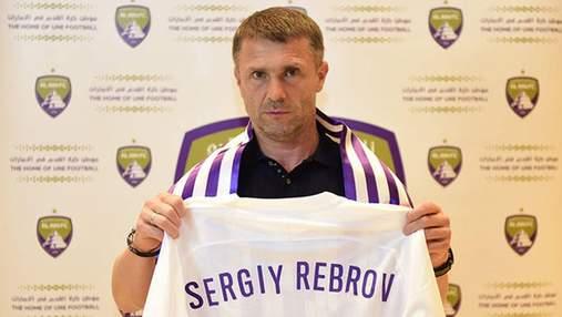 Последний шанс: Ребров выдвинул Аль-Айну жесткие требования и может возглавить сборную Украины