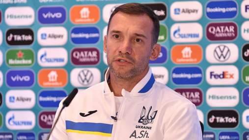 Шевченко со штабом приедет на матч Украина – Франция: специалист хочет помочь