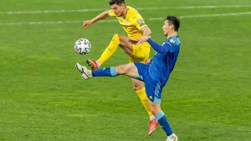 Україна зганьбилася в матчі з Казахстаном: швидкий гол, змарновані шанси та невивчений урок