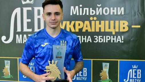 Украина – Франция: болельщики определили лучшего игрока матча – прогнозируемый выбор
