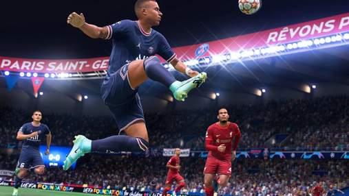 FIFA 22 будет с подарком для украинских геймеров