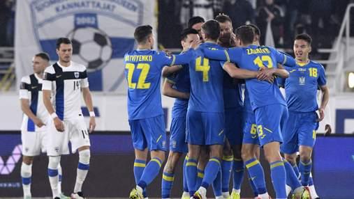 Ярмоленко забивает Финляндии: видео красивого гола Украины на старте матча отбора ЧМ-2022