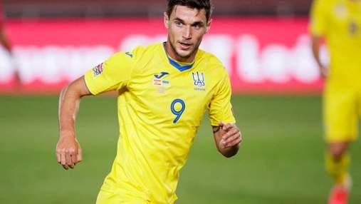 Специальная карточка: Яремчук попал в команду недели FIFA 22 – фото
