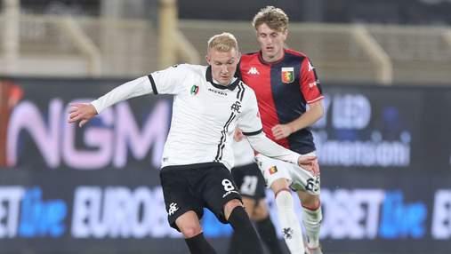 Коваленко зіграв увесь матч за Спецію: долю зустрічі вирішили курйозний гол і пізній пенальті