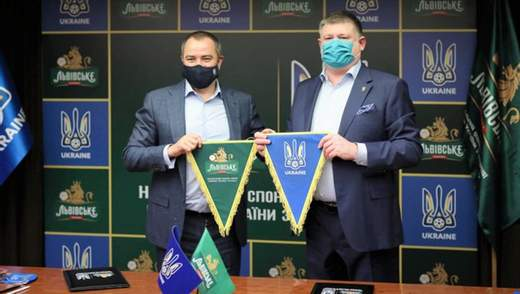 Сборная Украины получила нового спонсора